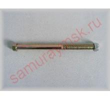 Болт реактивной тяги (длинный) M18 X 1.5 X 280 CYZ51/CYZ2