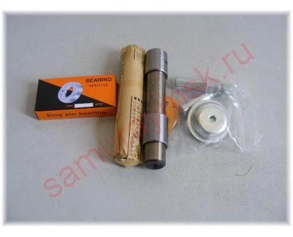 Ремкомплект шкворня CANTER FB308/FB83B (25*165)