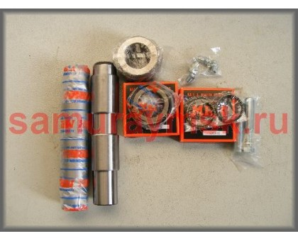 Ремкомплект шкворня (HINO 300 E4)