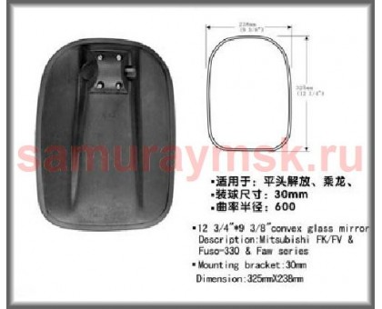 Зеркало заднего вида FUSO FK/FV FUSO-330 TRUCK AND FAW
