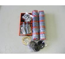 Ремкомплект шкворня ISUZU FORWARD NRR/FRR/FSR/FSD 87~ (35*199)