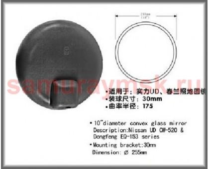 Зеркало заднего вида NISSAN DIESEL UD CW-520